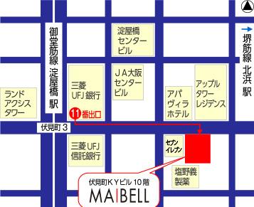 小柴公認会計士事務所へのアクセスマップ